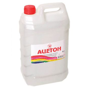 Ацетон 10л  (7,3 кг) ХимАвто