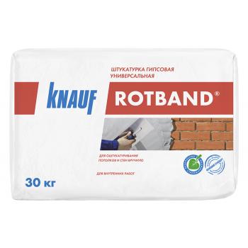 Штукатурка Knauf Rotband, 30 кг