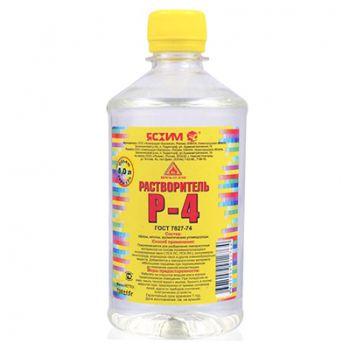 Растворитель Р-4, 1 л Ясхим / упаковка - 20 шт.