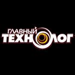 Лаки, эмали, краски Главный технолог в Санкт-Петербурге