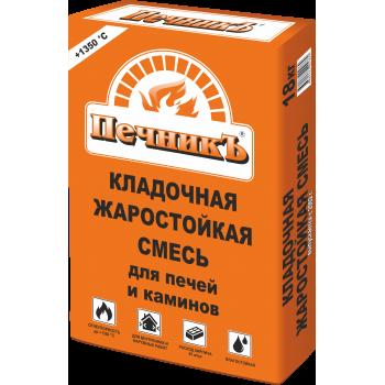 """Кладочная жаростойкая смесь для печей и каминов """"Печникъ"""" 18,0 кг"""